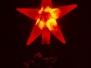 Красная звезда!
